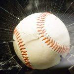 Baseball Star Pranks College Team